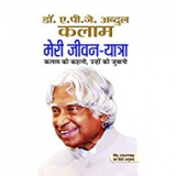 Up to 50% off on top selling auto biographies