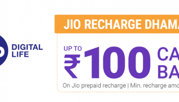 Rs 200 discount on your first jio recharge – Phonepe app &  And rs 100 discount for old users