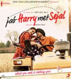 50% cashback upto 150 on Jab Harry Met Sejal movie bookings at paytm