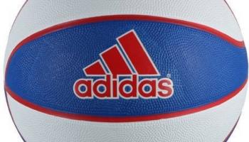 Flipkart deals : Adidas Camp Ball Rubbe Basketball at Rs.313 [MRP=999]