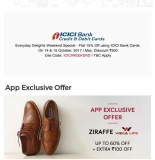 Tata Cliq Loot : Get  Ziraffe Shoes at 60% Off +Rs.100 Off + 15% Off From ICICI Bank