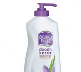 BOROPLUS Doodh Kesar Body Lotion, 400 Ml, 400 ml@ just Rs.165